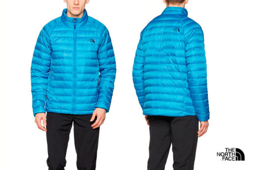 Plumon The North Face Trevail barato oferta blog de ofertas bdo .jpg