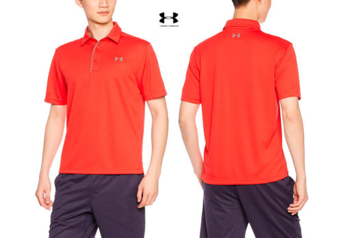 Polo Under Armour Tech barato oferta blog de ofertas bdo .jpg
