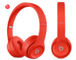 Auriculares bluetooth Apple Beats Solo3 baratos 185€ antes 299€