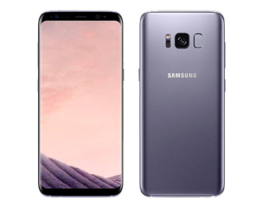 chollo samsung galaxy s8 barato chollos amazon blog de ofertas bdo