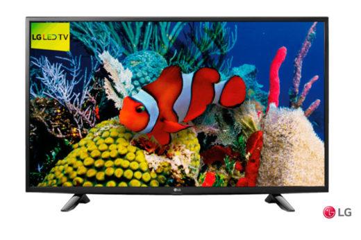 televisor lg 43lh5100 barato oferta blog de ofertas bdo