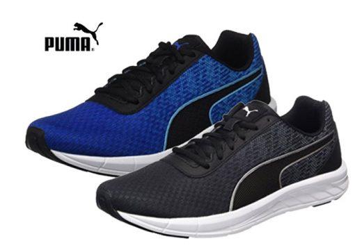 Zapatillas Puma Comet baratas ofertas blog de ofertas bdo.jpg