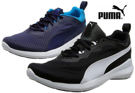 donde comprar zapatillas pacer evo baratas chollos amazon blog de ofertas bdo