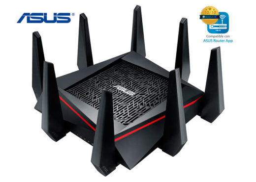 router gaming asus rt-ac5300 barato chollos amazon blog de ofertas bdo