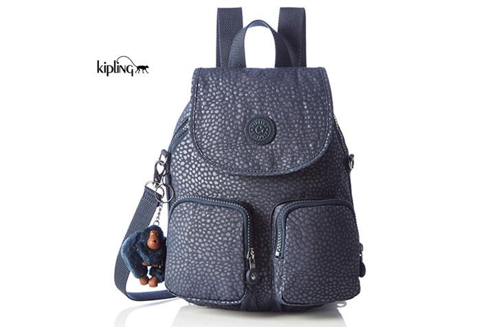 mochila Kipling Firefly Up barata oferta blog de ofertas bdo .jpg