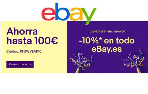 -10% Ebay ofertas blog de ofertas bdo