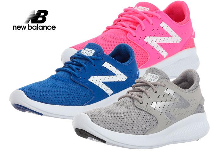 zapatillas New Balance FuelCore baratas ofertas blog de ofertas bdo