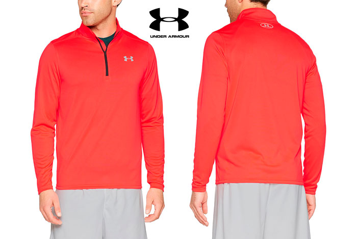 Sudadera Under Armour Speed Stride barata oferta blog de ofertas