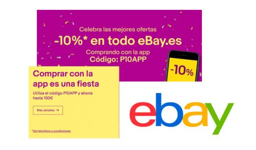 todo 10% ebay ofertas blog de ofertas bdo .jpg