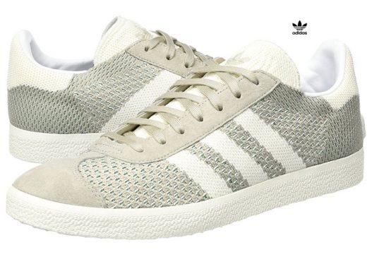 zapatillas Adidas Gazelle Primeknit baratas ofertas blog de ofertas bdo .jpg