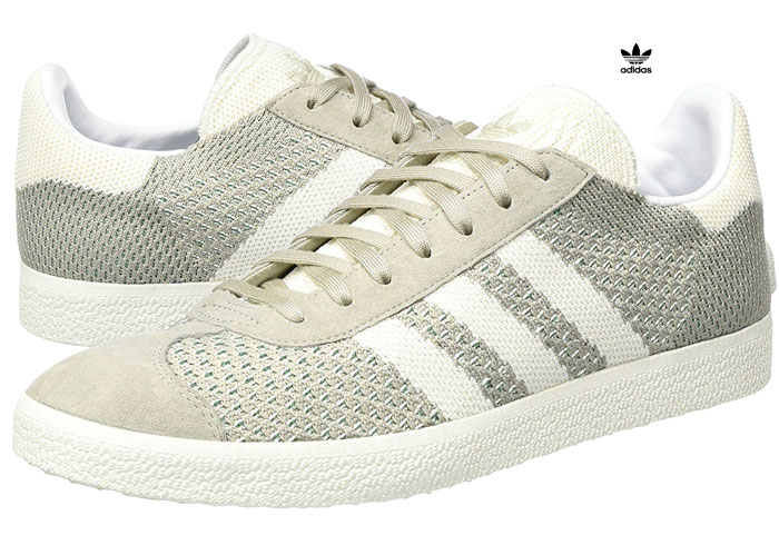 cheaper 6c47b a4c39 zapatillas-Adidas-Gazelle-Primeknit-baratas-ofertas-blog-de-ofertas-bdo-.jpg