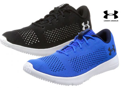 zapatillas Under Armour Ua baratas ofertas blog de ofertas bdo .jpg