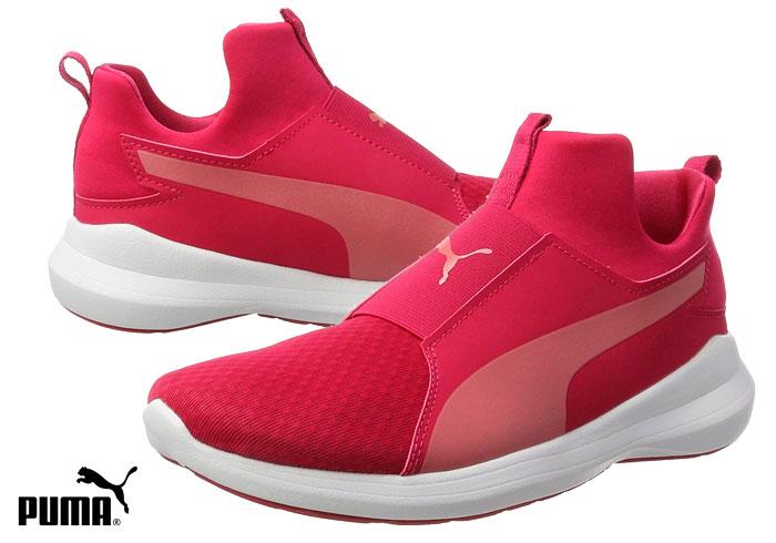 Zapatillas Puma Rebel Mid baratas ofertas blog de ofertas bdo.jpg