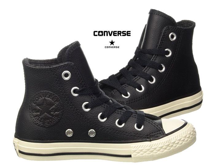 Zapatillas Converse CTAS Hi baratas