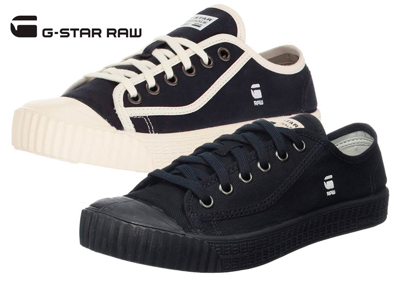 Zapatillas G-Star Rar Rovulc baratas
