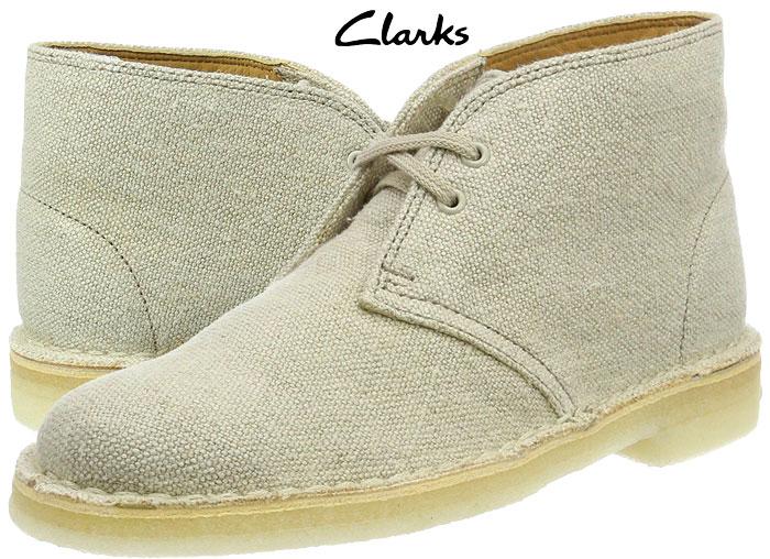 Botas Clarks Desert baratas