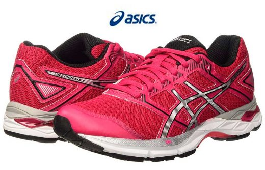 Zapatillas Asics Gel-Phoenix 8 baratas chollos amazon blog de ofertas bdo