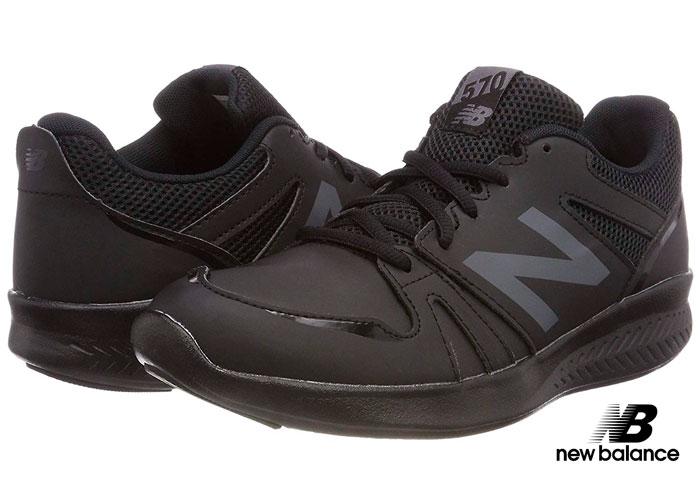 Zapatillas New Balance 570 baratas