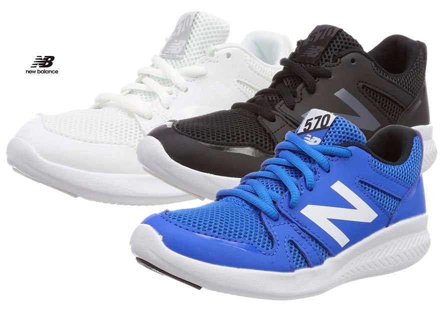 zapatillas New Balance 570 baratas